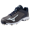Mizuno 9-Spike Advanced Swagger 2 - Low Grey/Navy