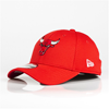New Era Chicago Bulls Logo Pack 9Forty